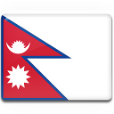 Nepal Cricket Team Logo