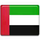 United Arab Emirates Cricket Team Logo